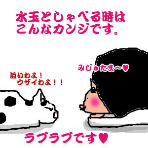 Cocolog_oekaki_2010_04_25_22_32