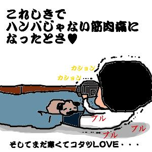 Cocolog_oekaki_2010_04_27_00_04
