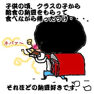 Cocolog_oekaki_2010_04_27_22_42