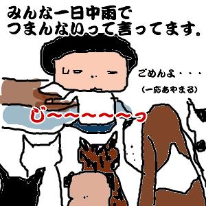 Cocolog_oekaki_2010_04_28_23_05