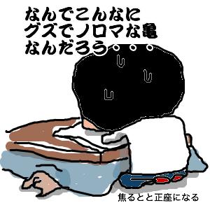Cocolog_oekaki_2010_04_29_18_48