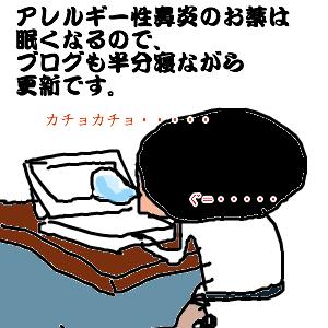 Cocolog_oekaki_2010_04_30_23_54