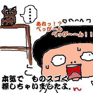 Cocolog_oekaki_2010_05_01_23_21
