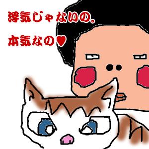 Cocolog_oekaki_2010_05_02_23_32