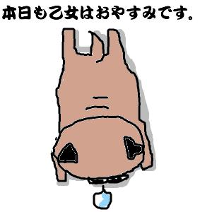 Cocolog_oekaki_2010_05_04_22_31