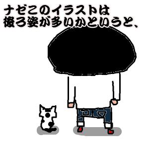 Cocolog_oekaki_2010_05_06_18_31