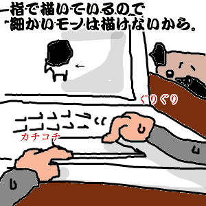 Cocolog_oekaki_2010_05_06_18_41