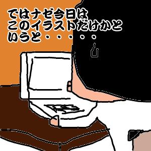 Cocolog_oekaki_2010_05_06_18_47
