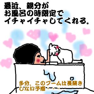 Cocolog_oekaki_2010_05_07_23_43