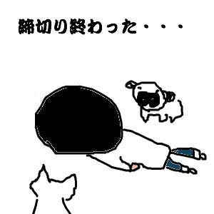 Cocolog_oekaki_2010_05_09_23_08