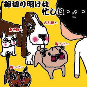 Cocolog_oekaki_2010_05_11_17_01