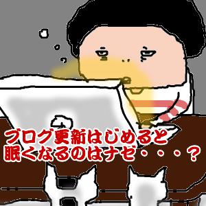 Cocolog_oekaki_2010_05_12_22_53