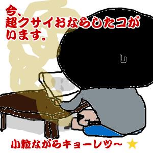Cocolog_oekaki_2010_05_16_18_47