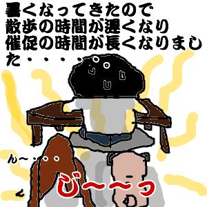 Cocolog_oekaki_2010_05_22_16_23