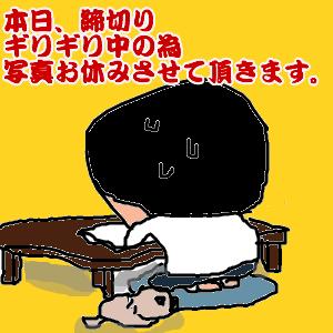 Cocolog_oekaki_2010_05_23_18_58