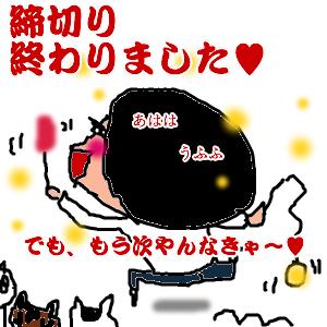 Cocolog_oekaki_2010_05_24_23_08