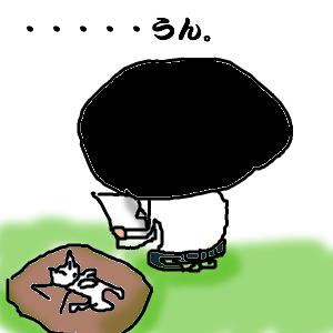Cocolog_oekaki_2010_05_26_00_45