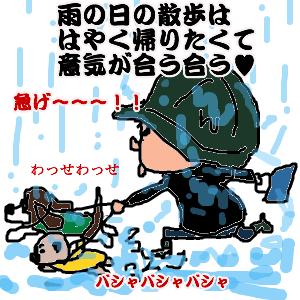 Cocolog_oekaki_2010_05_26_18_44