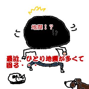 Cocolog_oekaki_2010_05_28_23_13