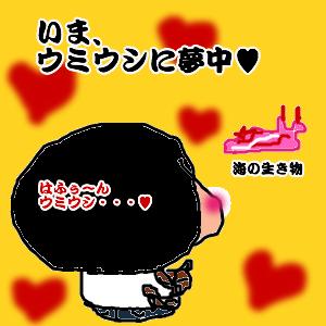 Cocolog_oekaki_2010_05_29_17_36