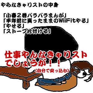 Cocolog_oekaki_2010_05_30_23_22