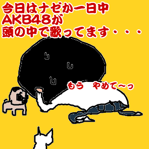 Cocolog_oekaki_2010_06_01_23_46