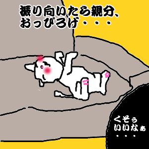 Cocolog_oekaki_2010_06_02_22_38