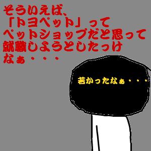 Cocolog_oekaki_2010_06_04_22_26