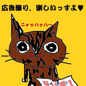 Cocolog_oekaki_2010_06_10_01_02_2