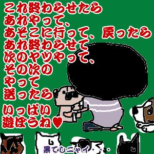 Cocolog_oekaki_2010_06_10_22_02