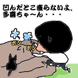 Cocolog_oekaki_2010_06_11_23_28