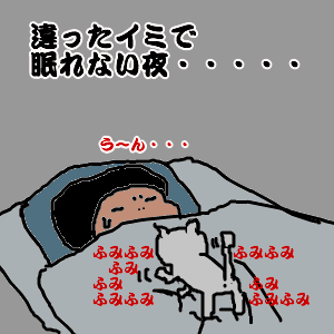 Cocolog_oekaki_2010_06_13_22_41