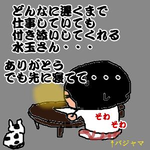 Cocolog_oekaki_2010_06_14_23_11