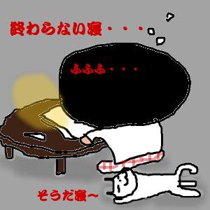 Cocolog_oekaki_2010_06_15_22_23