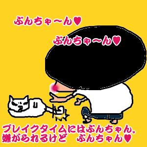 Cocolog_oekaki_2010_06_17_23_27