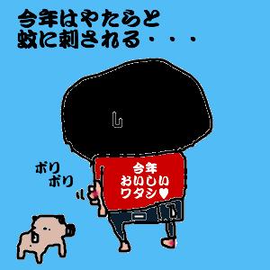 Cocolog_oekaki_2010_06_18_22_09