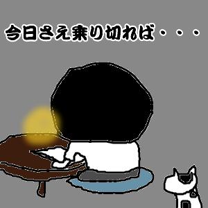Cocolog_oekaki_2010_06_23_22_16