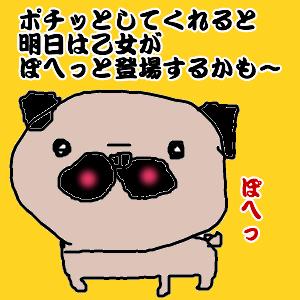 Cocolog_oekaki_2010_06_24_23_56