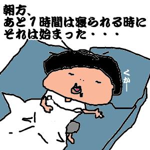 Cocolog_oekaki_2010_06_26_22_24