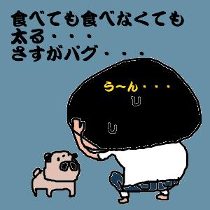 Cocolog_oekaki_2010_06_28_23_58