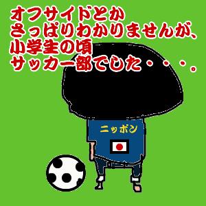 Cocolog_oekaki_2010_06_29_23_09