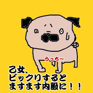 Cocolog_oekaki_2010_06_30_23_51