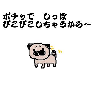 Cocolog_oekaki_2010_07_01_00_01
