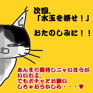 Cocolog_oekaki_2010_07_01_22_35