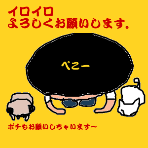Cocolog_oekaki_2010_07_03_22_46