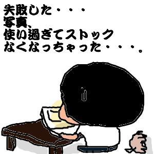 Cocolog_oekaki_2010_07_04_15_18