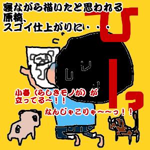 Cocolog_oekaki_2010_07_08_14_36