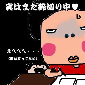Cocolog_oekaki_2010_07_10_23_11