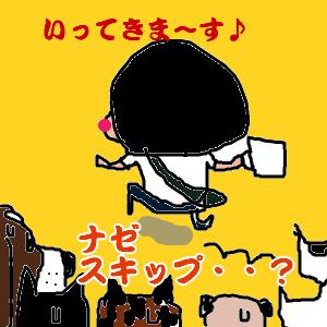 Cocolog_oekaki_2010_07_11_23_19