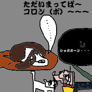 Cocolog_oekaki_2010_07_14_00_01